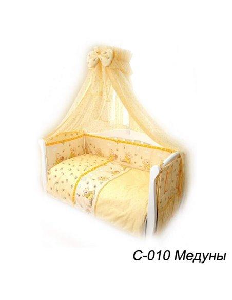 Дитяча змінна постіль Twins Comfort C-010 Медуни