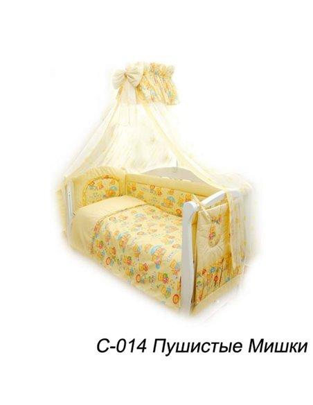 Дитяча змінна постіль Twins Comfort C-014 Пухнасті Ведмедики