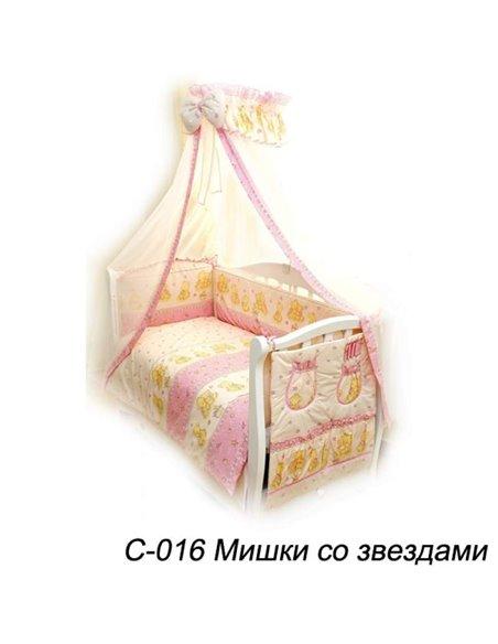 Дитяча змінна постіль Twins Comfort C-016 Ведмедики з зорями