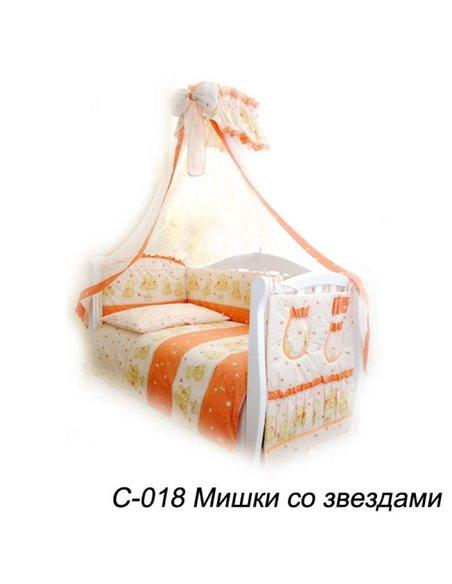 Детская сменная постель Twins Comfort C-018 Мишки со звездами