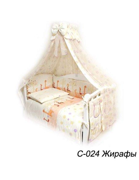 Детская сменная постель Twins Comfort C-024 Жирафы