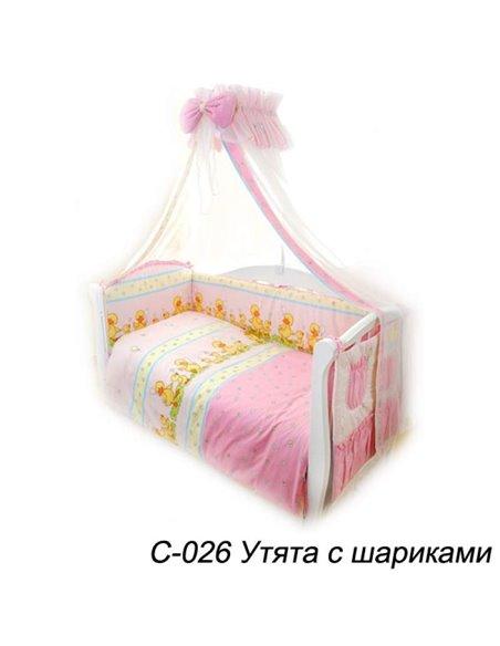 Дитяча змінна постіль Twins Comfort C-026 Каченята