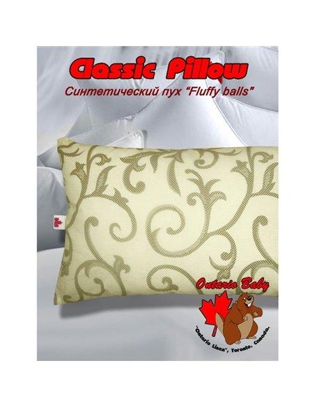 Подушка детская Onatario Classic Pillow Grow