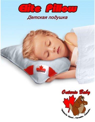 Подушка детская Onatario Elite Pillow от 1 года