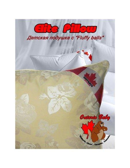 Подушка детская Onatario Elite Pillow от 2 лет