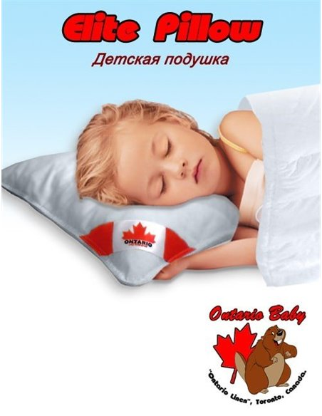 Подушка дитяча Onatario Elite Pillow від 3 років