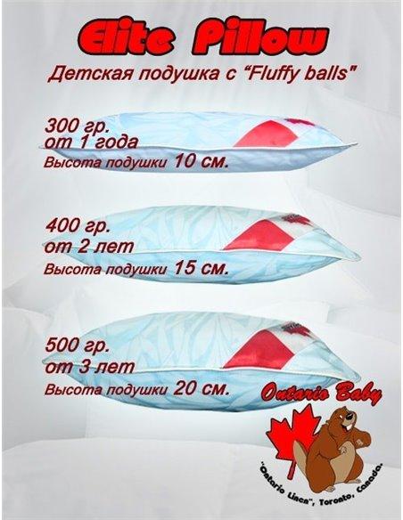 Подушка дитяча Onatario Elite Pillow Grow
