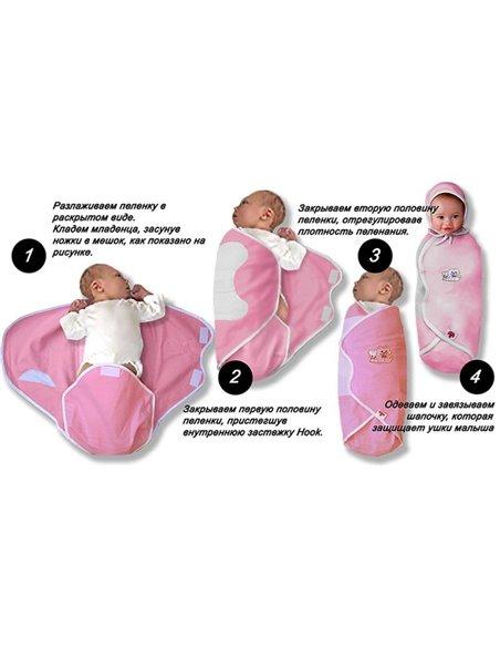 Пеленка-кокон из фланели на липучке Ontario Deep Sleep Flanel 3 Classic розовая, от 3 до 6 месяцев