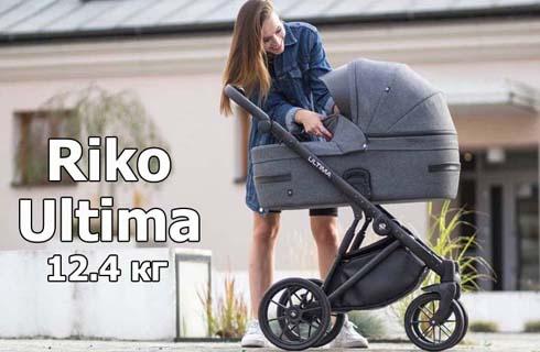 Детская коляска Riko Ultima